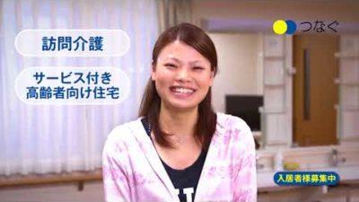 つなぐ牛田 テレビCM