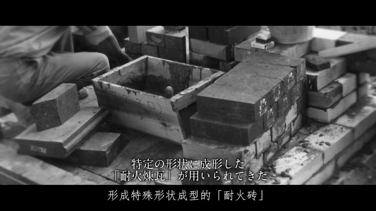 映像制作実績 三石ハイセラム(中国語字幕版90th)