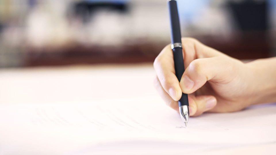 著作権の契約