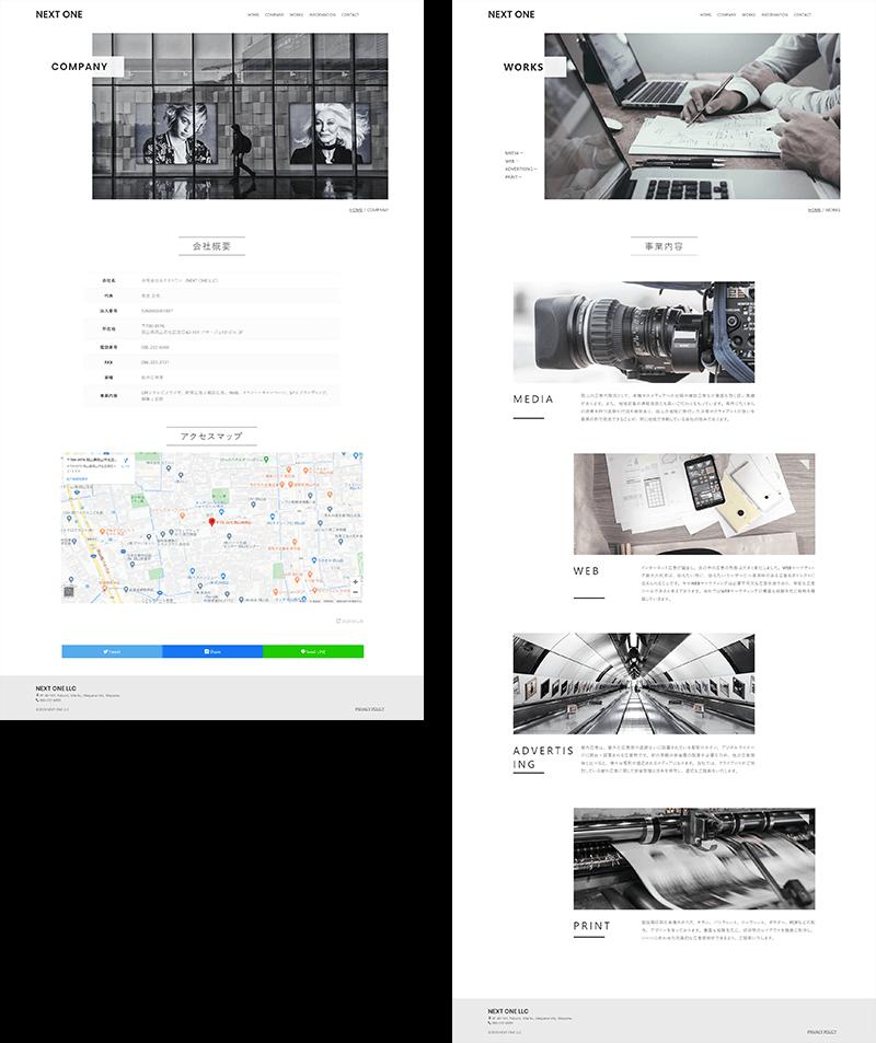 ネクストワン Webサイト下層メージ